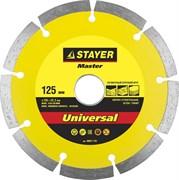 """Отрезной диск Stayer """"MASTER"""" алмазный, сегментный 125мм 36671-125"""