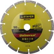 """Отрезной диск Stayer """"MASTER"""" алмазный, сегментный 180мм 36671-180"""