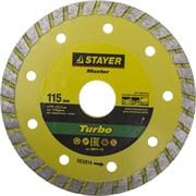 """Отрезной диск Stayer """"MASTER"""" """"ТУРБО"""" алмазный, сегментный 115мм 36673-115"""