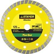 """Отрезной диск Stayer """"MASTER"""" """"ТУРБО"""" алмазный, сегментный 125мм 36673-125"""