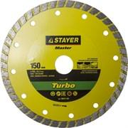 """Отрезной диск Stayer """"MASTER"""" """"ТУРБО"""" алмазный, сегментный 150мм 36673-150"""