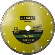 """Отрезной диск Stayer """"MASTER"""" """"ТУРБО"""" алмазный, сегментный 230мм 36673-230"""