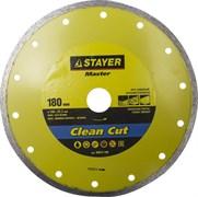 """Отрезной диск Stayer """"MASTER"""" алмазный, сплошной 180мм 36675-180"""