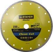 """Отрезной диск Stayer """"MASTER"""" алмазный, сплошной 230мм 36675-230"""