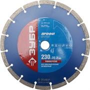 Отрезеной диск ЗУБР, алмазный, сегментный, 22,2х230мм 36650-230_z01