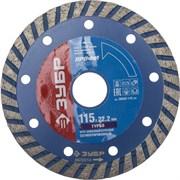 Отрезеной диск ЗУБР, алмазный, сегментный,  22,2х115мм 36652-115_z01