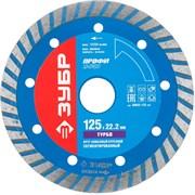 Отрезеной диск ЗУБР, алмазный, сегментный,  22,2х125мм 36652-125_z01