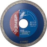 Отрезной диск ЗУБР, алмазный, сплошной, 22,2х115мм 36654-115_z01