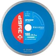 Отрезной диск ЗУБР, алмазный, сплошной, 22,2х180мм 36654-180_z01