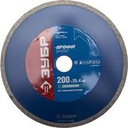 Отрезной диск ЗУБР, алмазный, сплошной, 25,4х200мм 36655-200_z01