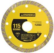 """Отрезной диск Stayer """"TURBO"""" алмазный, сегментный 110мм 3662-110"""