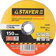 "Отрезной круг Stayer ""MASTER"" абразивный, 115мм 36222-115-1.6_z01"