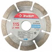 Отрезеной диск ЗУБР, алмазный, сегментный, 22,2х105мм 36650-105_z01