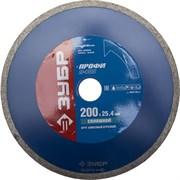 Отрезной диск ЗУБР, алмазный, сплошной, 25,4х230мм 36655-230_z01