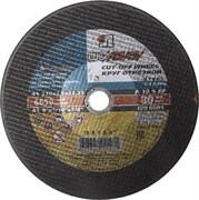 Отрезной круг ЗУБР абразивный, 180х2,5х22,2мм 36203-180-2.5_z01