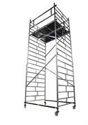 Алюминиевая вышка-тура ВМА 1400/10 10,3 м