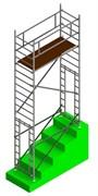 Алюминиевая вышка-тура ВМА 700П/4
